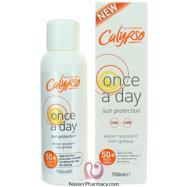 كاليبسو (calypso ) المرة الواحدة - للحماية من الشمس  - معامل حماية 50- 150 مل