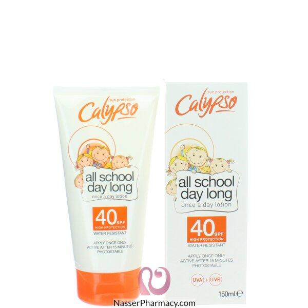 كاليبسو (calypso )  حماية طول اليوم أثناء المدرسة  -معامل حماية 40 - 150 مل