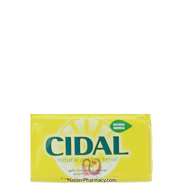 Cidal Natural Antibacterial Soap 125g-ilor001