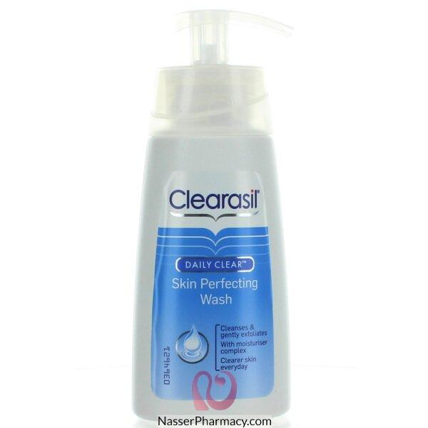 كليراسيل Clearasil غسول منقي للبشرة يومي - 150 مل