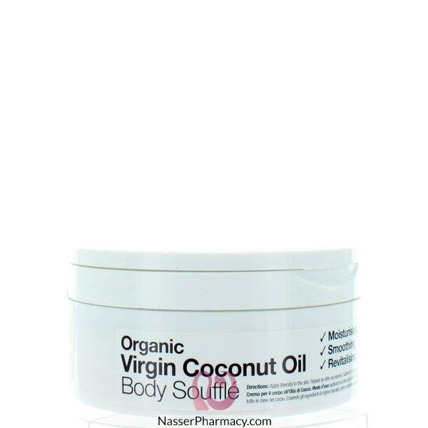 د.أورجانك Dr Organic  كريم للجسم بخلاصة جوز الهند النقي - 200مل