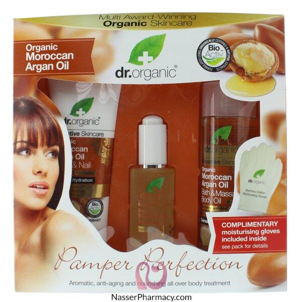 د.أورجانك Dr Organic   مجموعة هدية منتجات زيت الأرجان المغربي