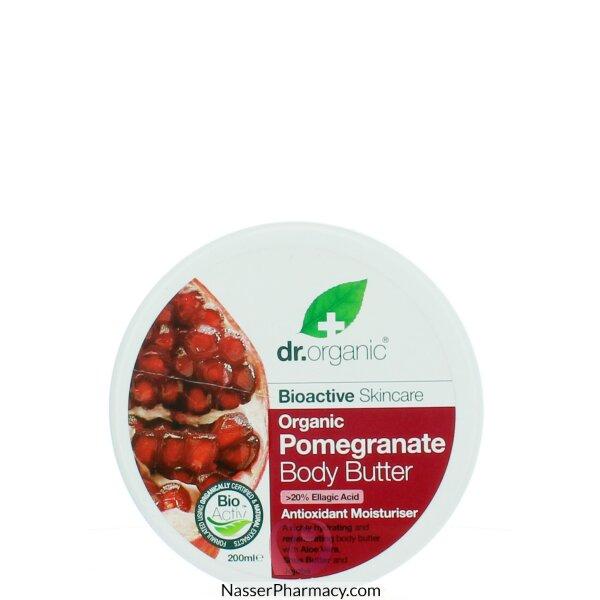 د.اورجانيك Dr Organic  زبدة ترطيب للجسم بخلاصة الرمان  - 200 مل
