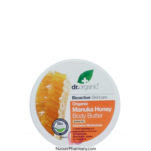 د.اورجانيك Dr Organic   زبدة ترطيب للحسم بخلاصة العسل - 200 مل