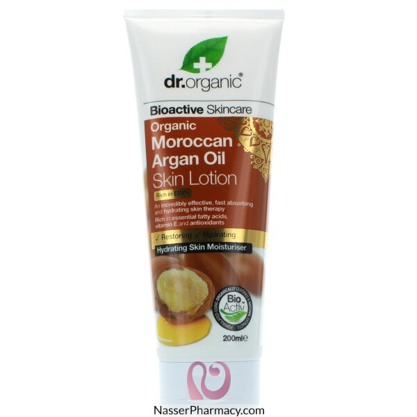 Dr Organic Argan Oil Body Lotion - 200ml