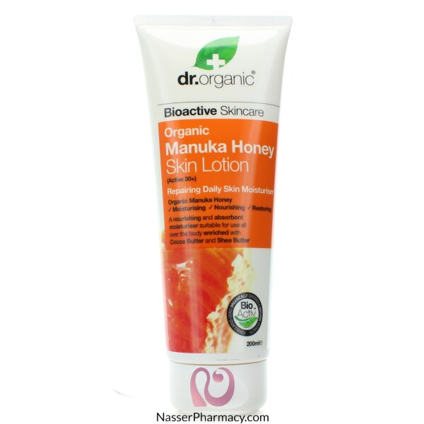 Dr Organic Manuka Honey Skin Lotion - 200ml