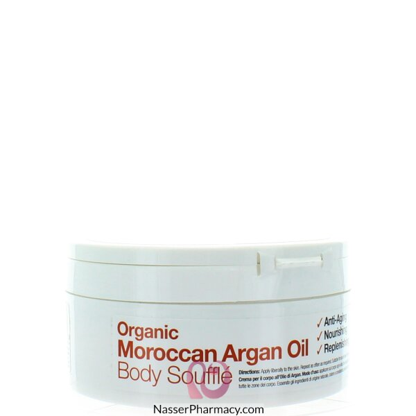 Dr Organic Moroccan Argan Oil Body Souffle - 200ml