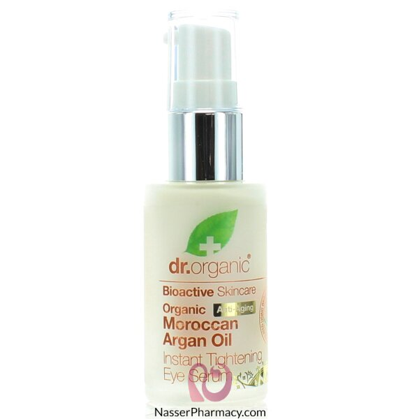 Dr Organic Moroccan Argan Oil Instant Tightening Eye Serum- 30ml