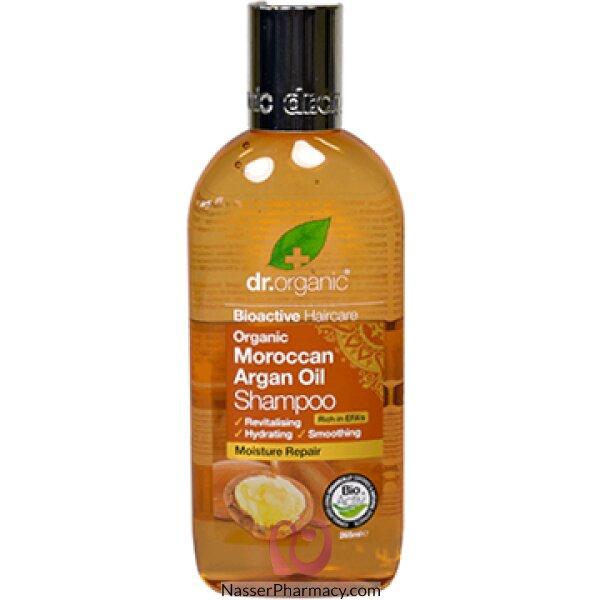 Dr Organic Moroccan Argan Oil Shampoo - 265ml