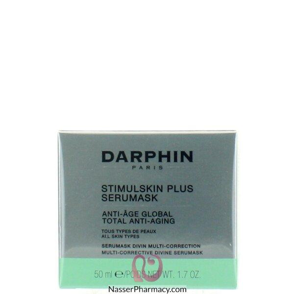 دارفين  Darphin سيرم ماسك متعدد الفعالية Stimluskin Plus (50 مل)