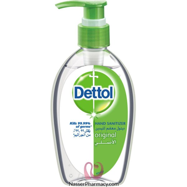 Dettol Hand Sanitizer 200ml