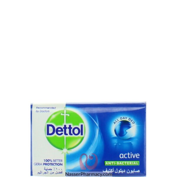 Dettol Soap Active 165g