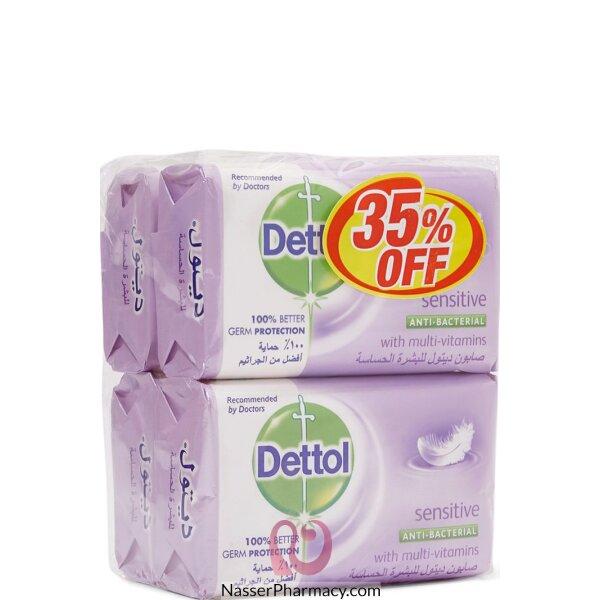 Dettol Soap Sensitive 165gx4 @ 35% Off 12*4*165gm