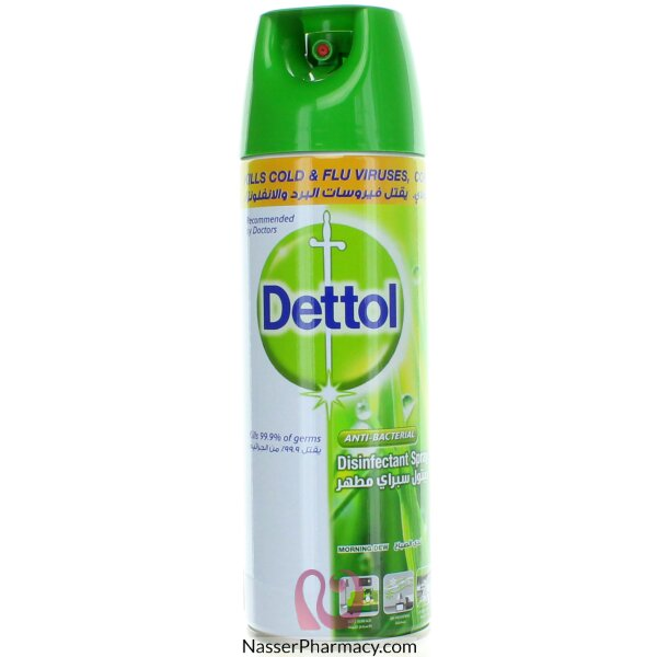 Dettol Surface Spray Fresh Scent 450 Ml