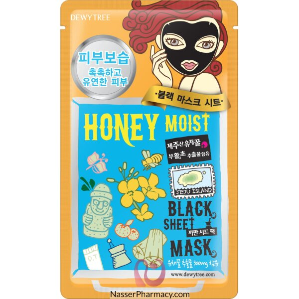 Dewytree Honey Moist Black Mask