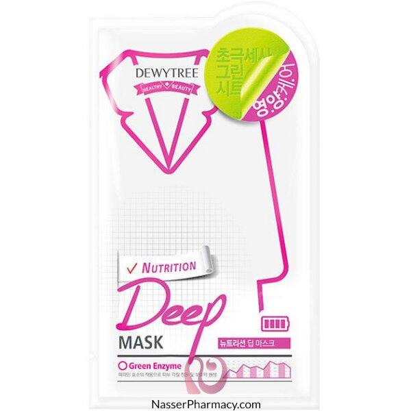 Dewytree Nutrition Deep Mask