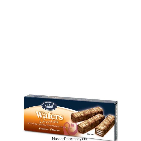 شوكولاته Eskal Wafers خالية من الجلوتين 130 جرام