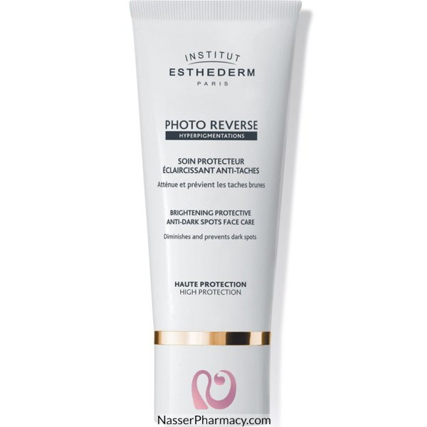 Esthe Photo Rvrs Anti-drk Spt Face 50ml#2423
