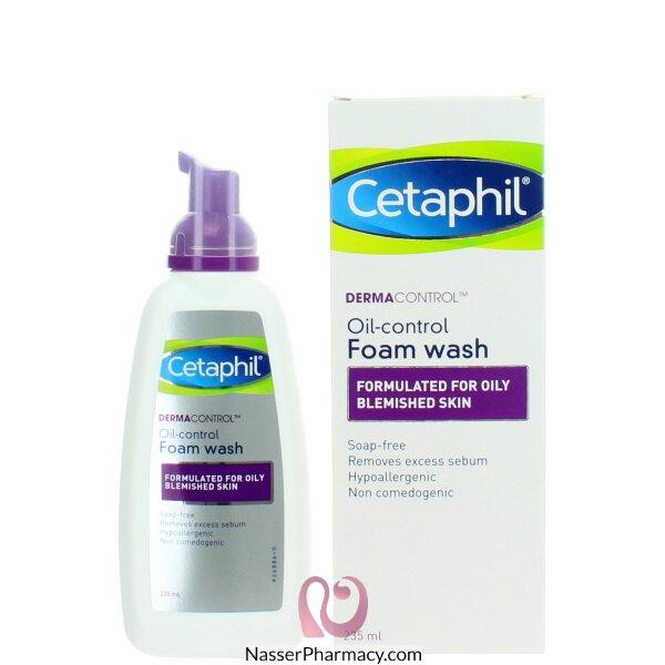 سيتافيل  Cetaphil  ديرما كنترول للتحكم فى الدهون الزائدة للبشرة - رغوة 235 مل