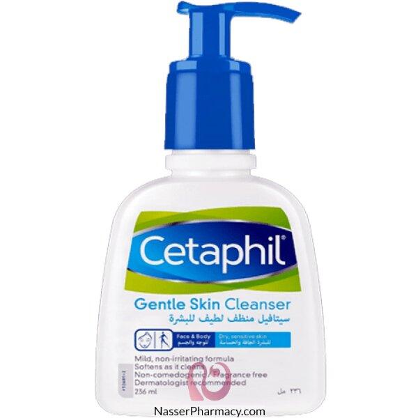 سيتافيل Cetaphile منظف للبشرة الدهنية  236 مل
