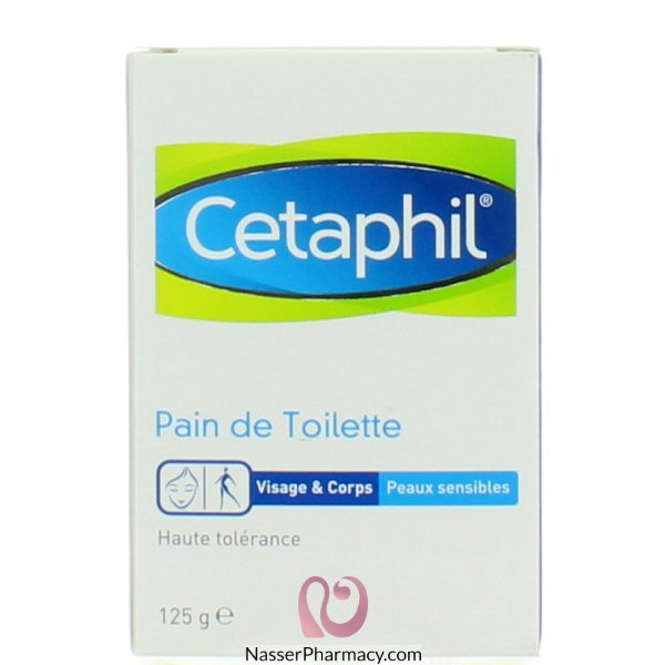 صابونة ستافيل (cetaphil) - 125 جم