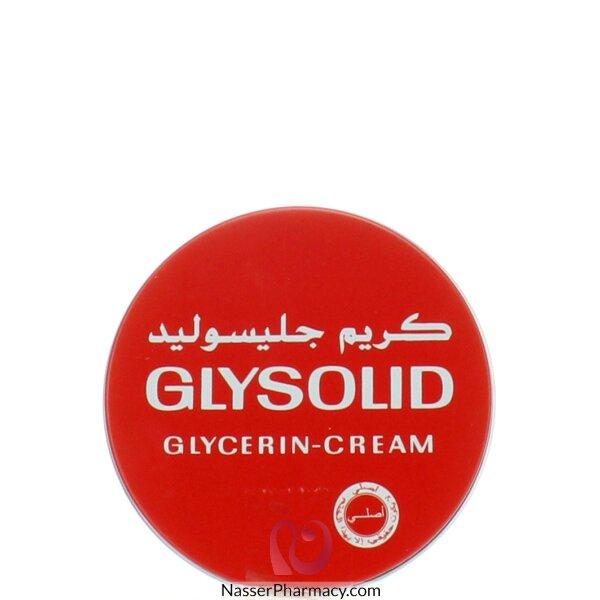 جليسوليد Glysolid  كريم جليسرين 80 مل