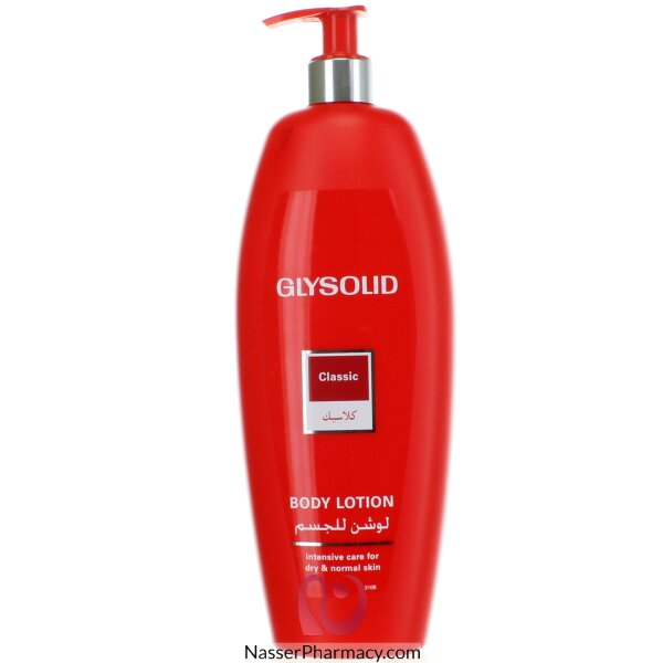 Glysolid Body Lotion Classic 500ml