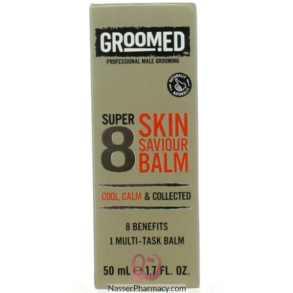 جروميد Groomed مرطب للبشرة 8 فوائد 50 مل
