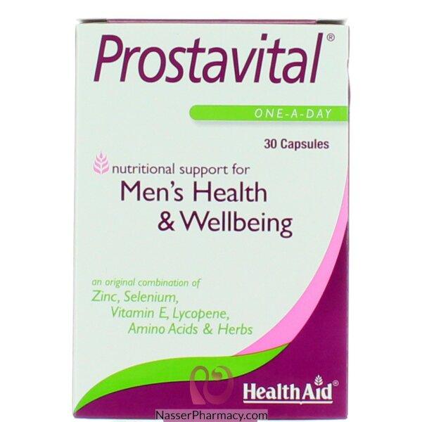 هيلث ايد Health Aid  - بروسفيتال 30 كبسولة