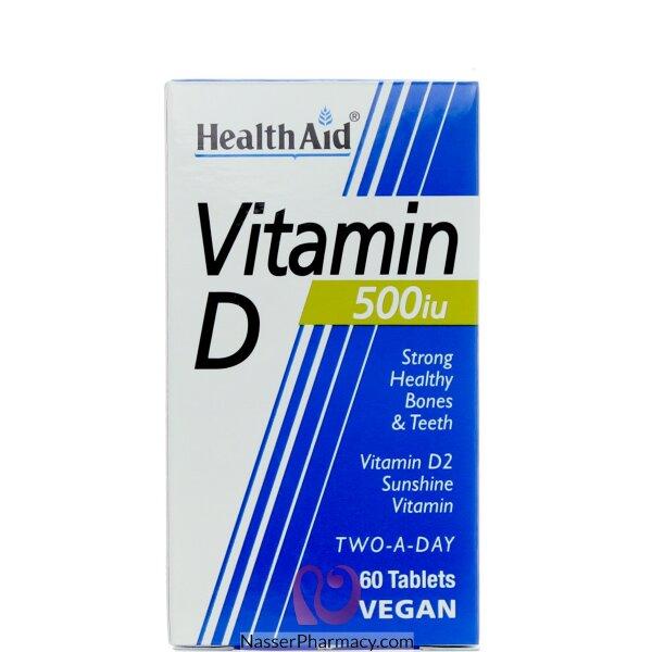 هيلث ايد Health Aid   فيتامين د 500 وحدة - 60قرص