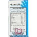 هيلث ايد Healthaid أقراص فيتامين بي 99 المركبة - 60 قرص