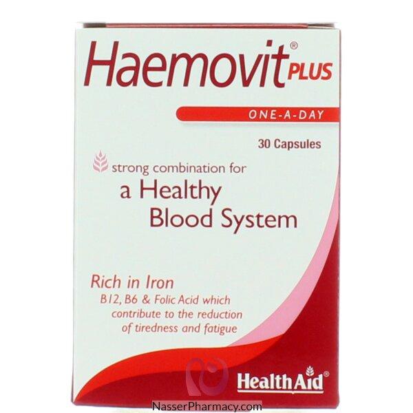 هيلث ايد  Healthaid هيموفيت بلس 30 كبسولة