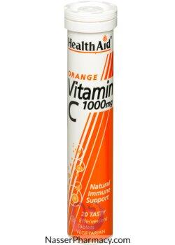 هيأ هكتار مجمدة شكل علبة فيتامين سي Comertinsaat Com