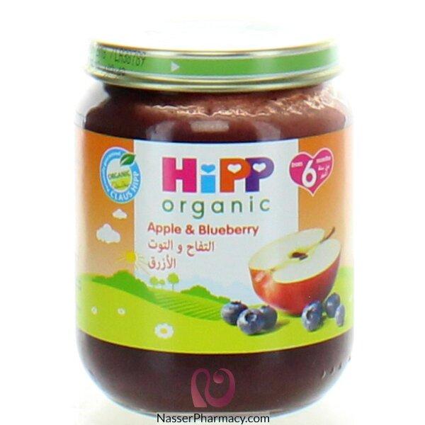 هيب Hippحلو التفاح والتوت الأزرق من مكونات عضوية 125غرام
