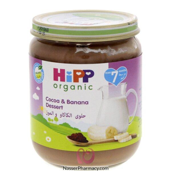هيب Hipp حلو الفانيليا والكاكاو من مكونات عضوية  190 جرام