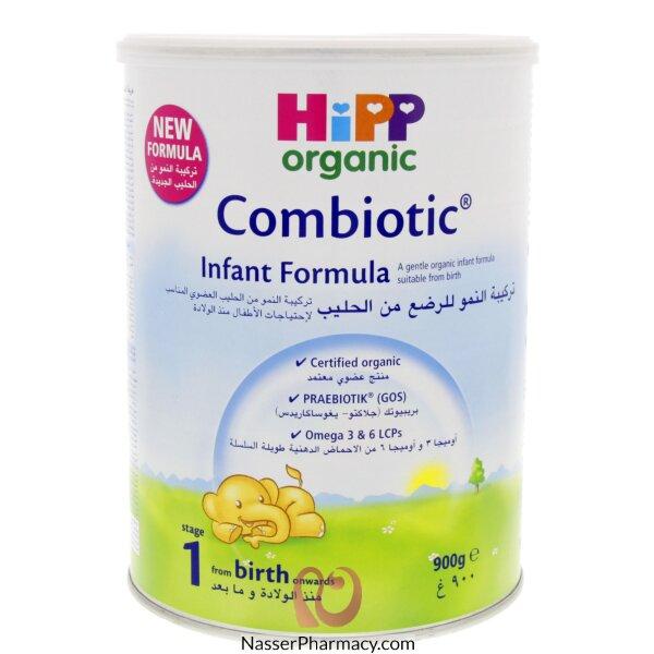 هيب Hipp حليب الرضع العضوي بتركيبة النمو المرحلة الأولى 900 جرام
