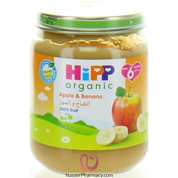 هيب Hipp هريس التفاح والموز العضوي 150 جرام