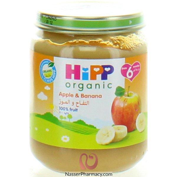 Hipp Apple & Banana Puree 125g