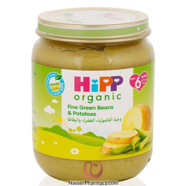 Hipp Fine Green Beans & Potatoes 125g