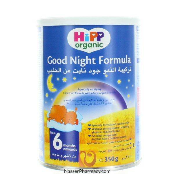 Hipp Goodnight Milk 350g