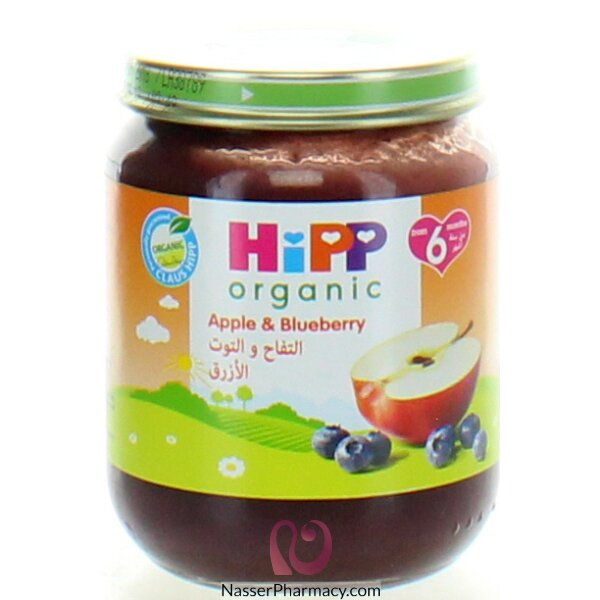 Hipp Organic Apple & Blueberry Dessert 125g