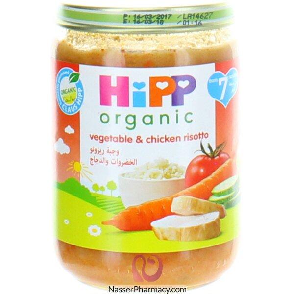 Hipp Organic Chicken Resotto (190 Grams)