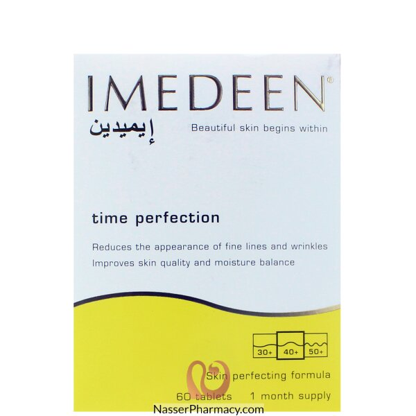 Imedeen Time Perfection +40 Years - 60 Tablets