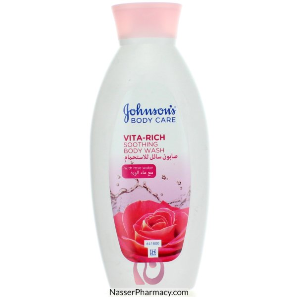 Dial Body Wash Hibiscus Water 16 Oz