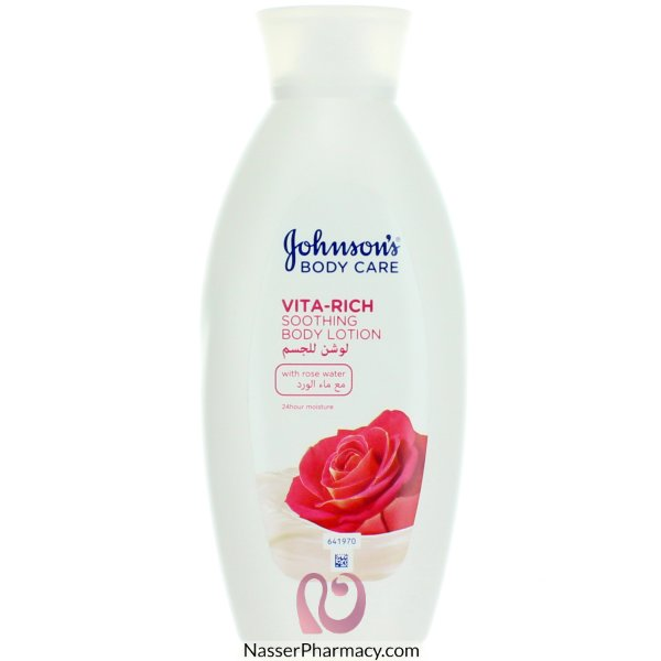 Jj Body Lotion Vr Rose Water 400ml