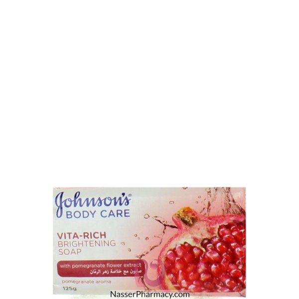 Jj Soap Vita Rich Pome125g