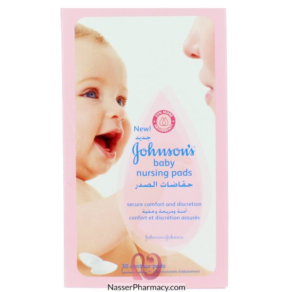 Johnson's Baby Nursing Pads 30 S