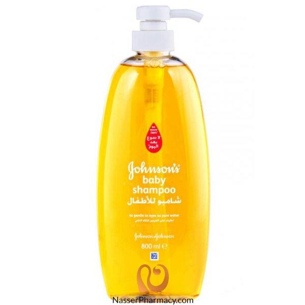 Johnson's Baby Shampoo 800ml