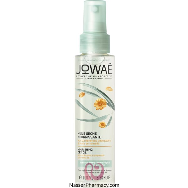 Jowae Nourishing Dry Oil 100ml