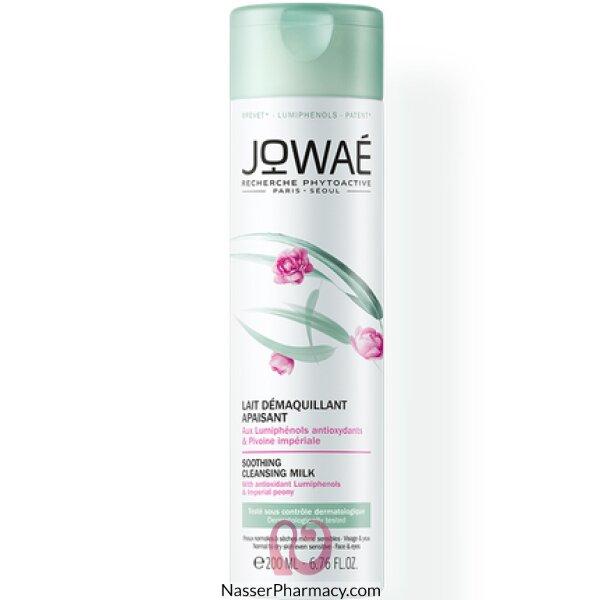 Jowae Soothing Cleansing Milk 200ml